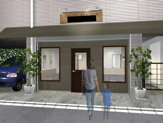 蕎麦屋 デザイン1 2021年5月6日