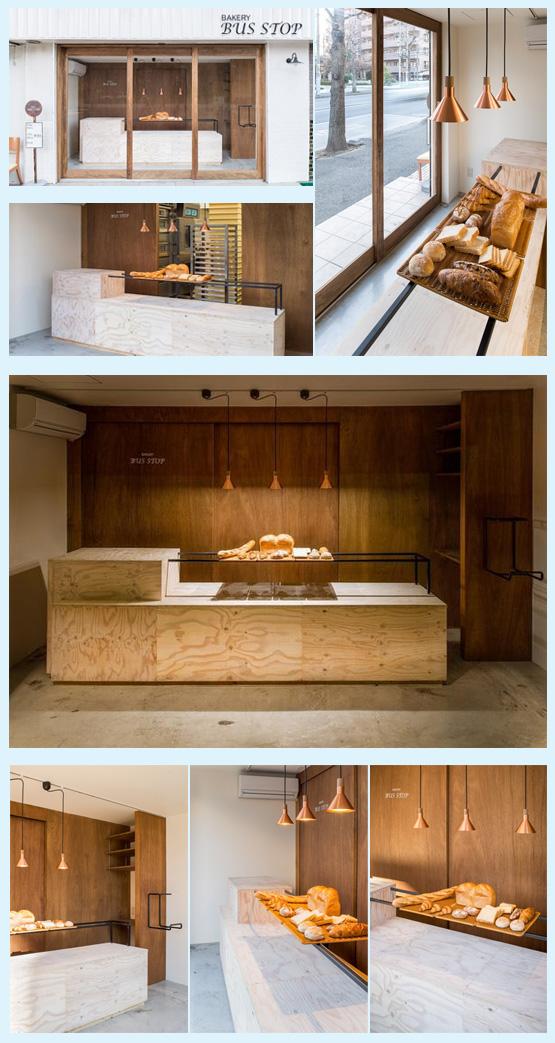 カフェ・喫茶店・パン屋・ケーキ屋 内装デザイン事例3