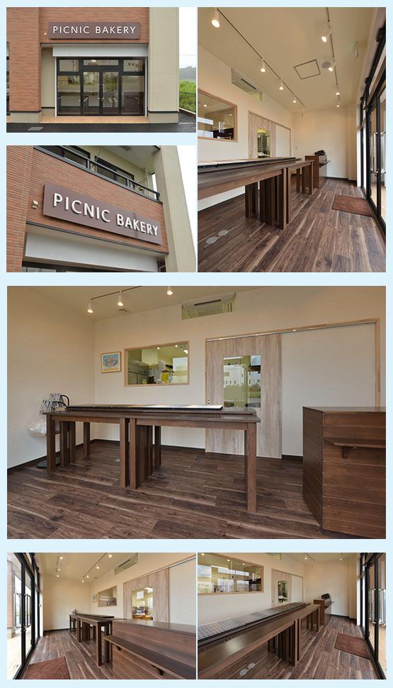 カフェ・喫茶店・パン屋・ケーキ屋 内装デザイン事例58