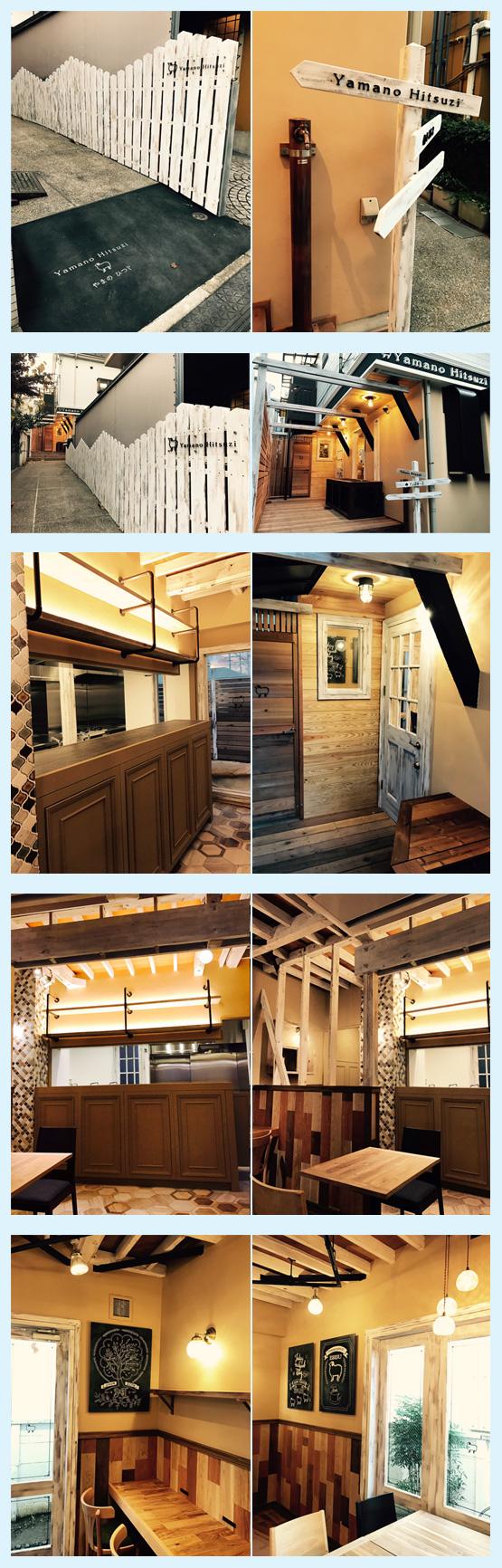 カフェ・喫茶店・パン屋・ケーキ屋 内装デザイン事例61