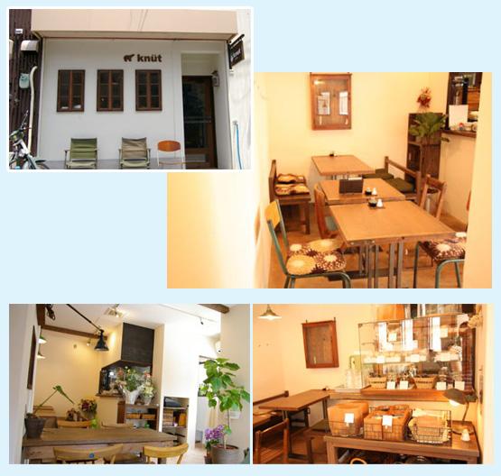 カフェ・ベーカリー・洋菓子店・パン屋 内装工事の施工例17