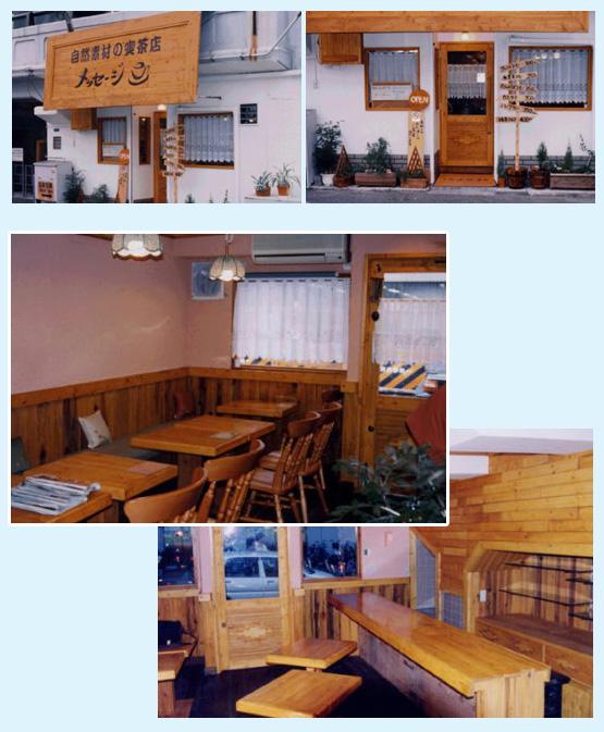 カフェ・喫茶店・パン屋・ケーキ屋 内装工事の施工例18