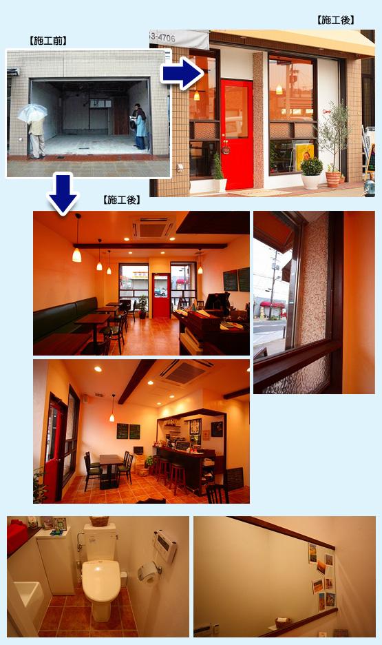 飲食店内装工事の施工8