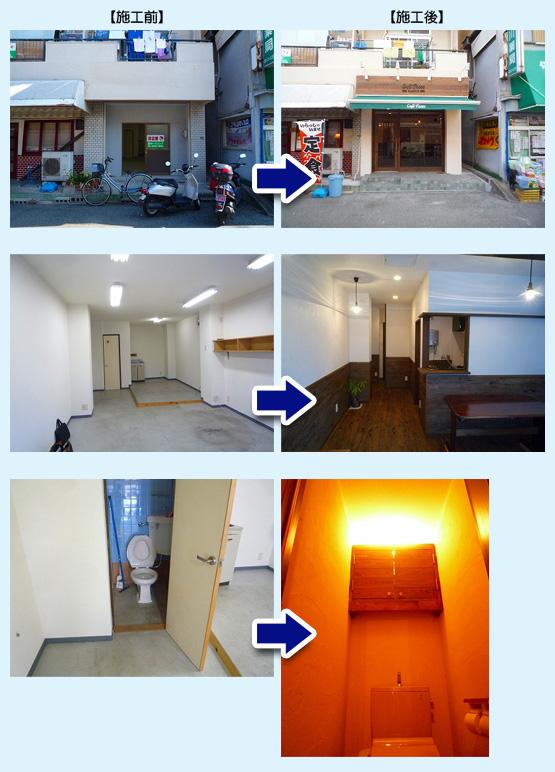 カフェ・喫茶店・パン屋・ケーキ屋 内装工事の施工例20