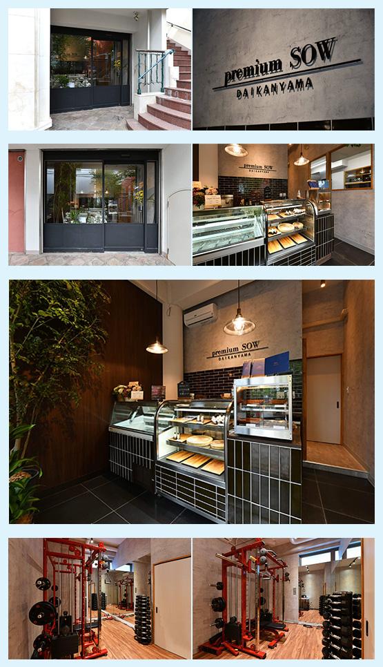 カフェ・喫茶店・パン屋・ケーキ屋 内装デザイン事例29