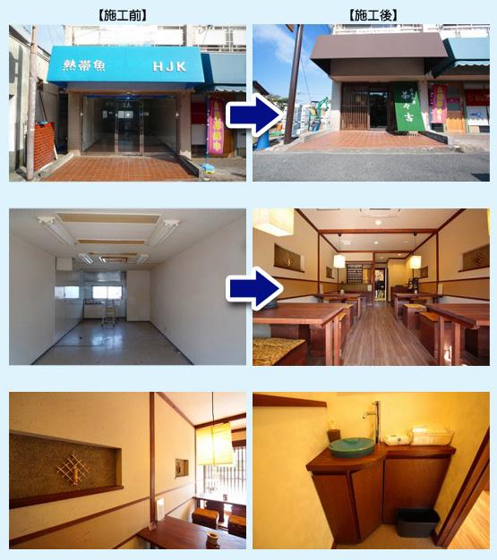 カフェ・喫茶店・パン屋・ケーキ屋 内装工事の施工例19