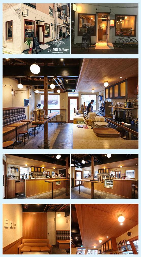 カフェ・喫茶店・パン屋・ケーキ屋 内装デザイン事例17