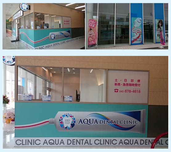 病院・クリニック・歯科・整骨院 内装デザイン事例34