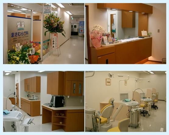 病院・クリニック・歯科・整骨院 内装デザイン事例28