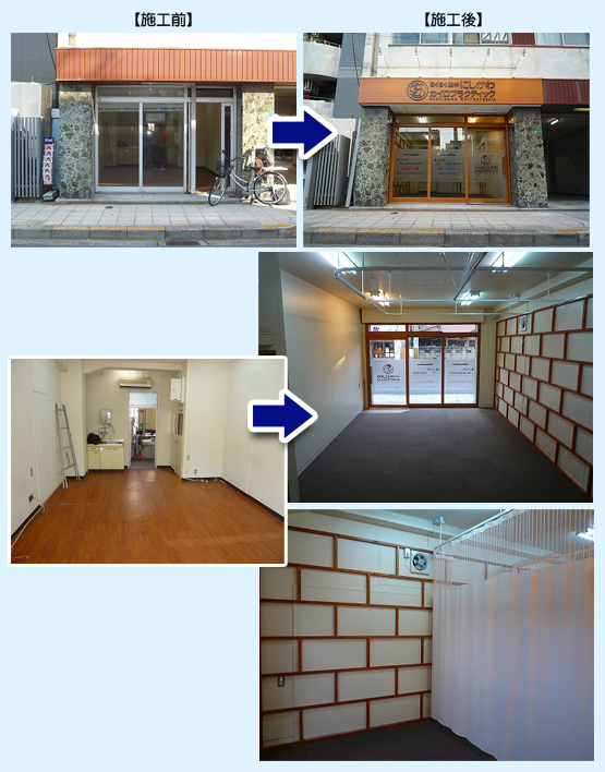 整体院・病院・歯科・クリニック 内装工事の施工例2