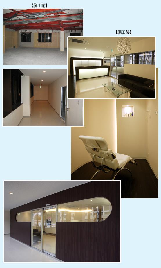 歯科・クリニック・病院・整体院 内装工事の施工例4