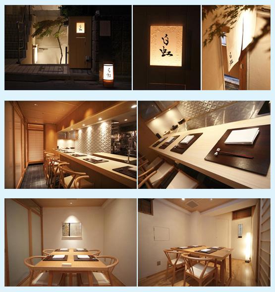 和食・寿司・うどん・蕎麦 内装工事の施工例5