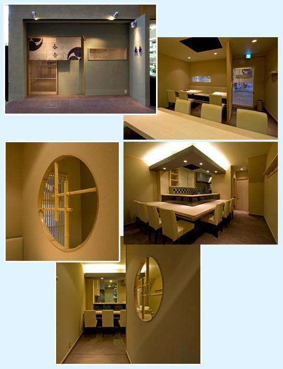 和食・寿司・うどん・そば 内装工事の施工例2