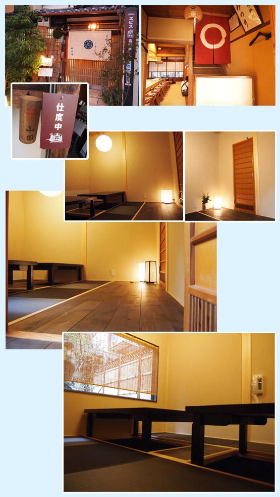 和食・寿司・うどん・そば 内装工事の施工例3