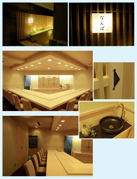 和食・寿司・うどん・そば 内装工事の施工例1