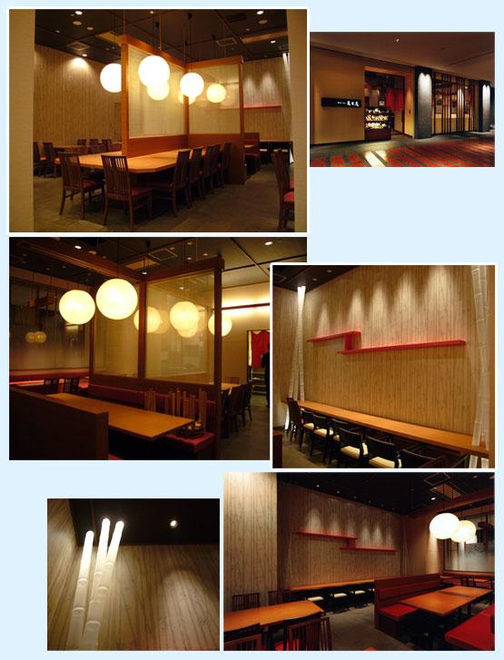 和食店・寿司屋・うどん屋・蕎麦屋 内装デザイン事例53