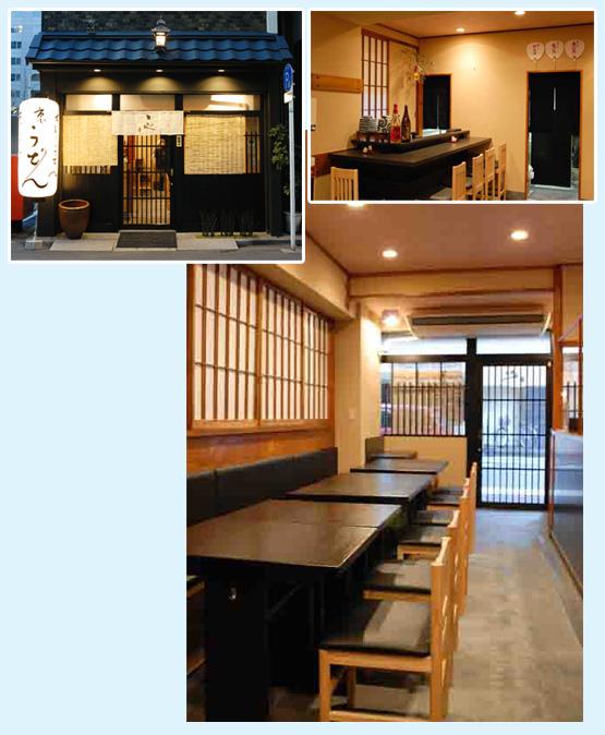 和食・寿司・うどん・そば 内装工事の施工例9