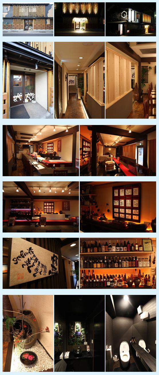 和食店・寿司屋・うどん屋・蕎麦屋 内装デザイン事例51