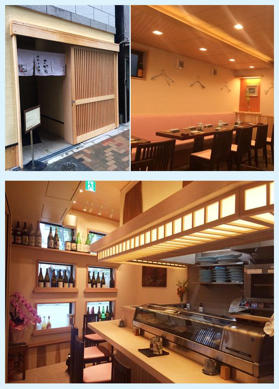和食店・寿司屋・うどん屋・蕎麦屋 内装デザイン事例71