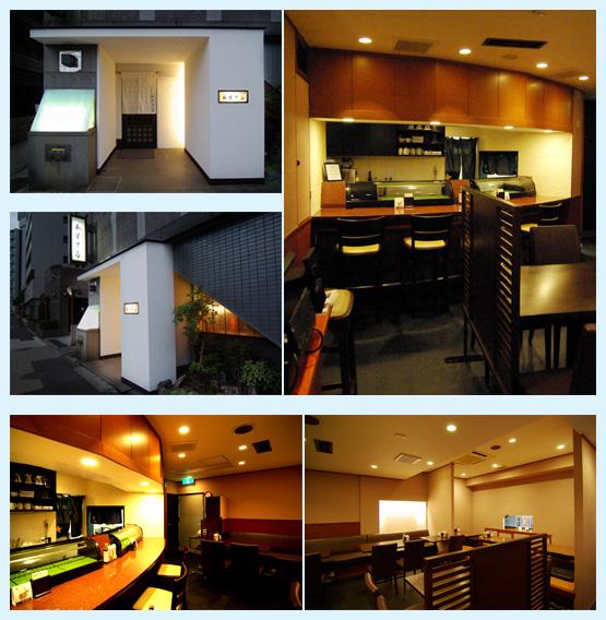 和食店・寿司屋・うどん屋・蕎麦屋 内装デザイン事例62