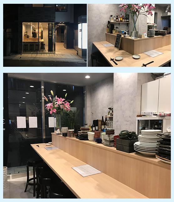 和食店・寿司屋・うどん屋・蕎麦屋 内装デザイン事例45