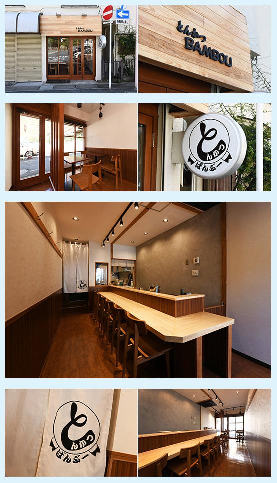 和食店・寿司屋・うどん屋・蕎麦屋 内装デザイン事例20
