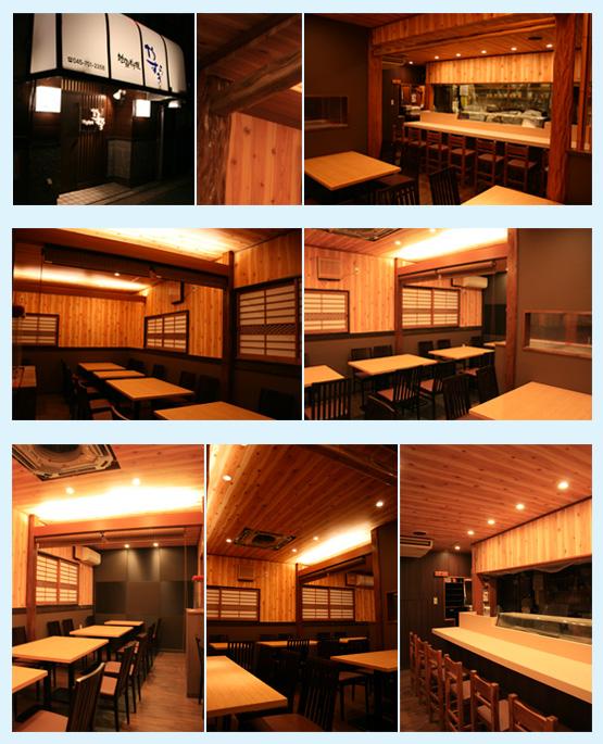 和食店・寿司屋・うどん屋・蕎麦屋 内装デザイン事例28