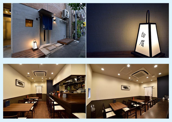 和食店・寿司屋・うどん屋・蕎麦屋 内装デザイン事例69