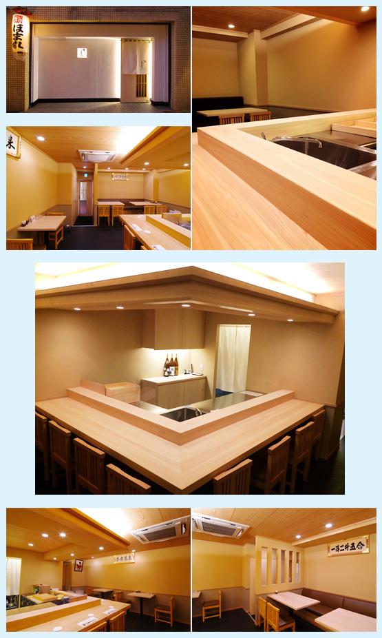 和食店・寿司屋・うどん屋・蕎麦屋 内装デザイン事例35