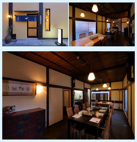 和食店・寿司屋・うどん屋・蕎麦屋 内装デザイン事例65