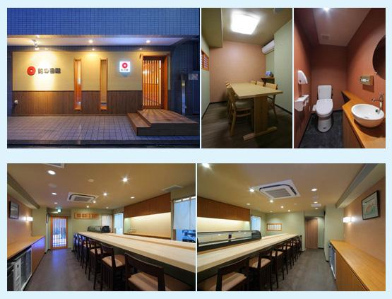 和食店・寿司屋・うどん屋・蕎麦屋 内装デザイン事例66