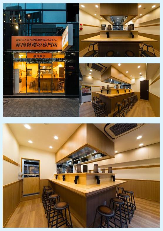 和食店・寿司屋・うどん屋・蕎麦屋 内装デザイン事例52