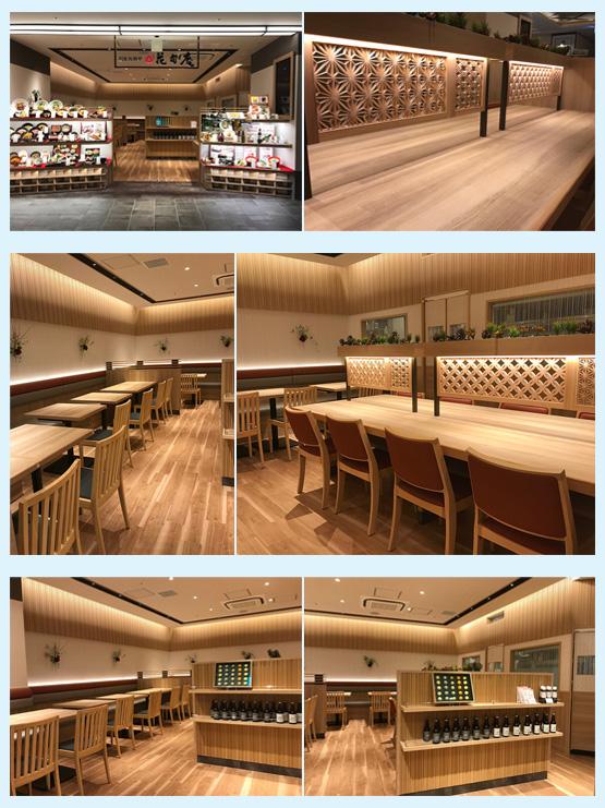 和食店・寿司屋・うどん屋・蕎麦屋 内装デザイン事例30