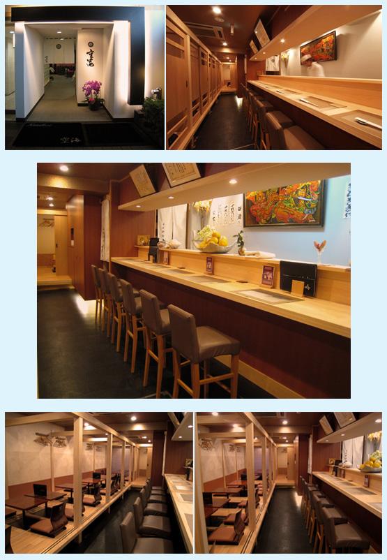 和食店・寿司屋・うどん屋・蕎麦屋 内装デザイン事例33