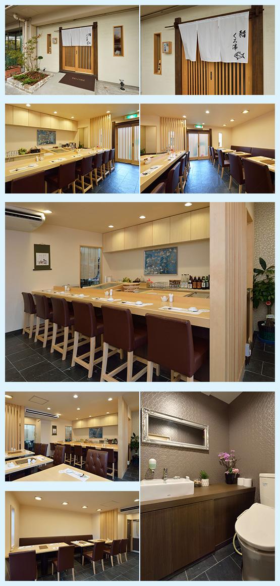 和食店・寿司屋・うどん屋・蕎麦屋 内装デザイン事例19
