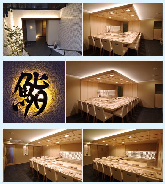 和食店・寿司屋・うどん屋・蕎麦屋 内装デザイン事例21