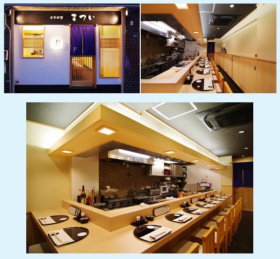 和食店・寿司屋・うどん屋・蕎麦屋 内装デザイン事例57