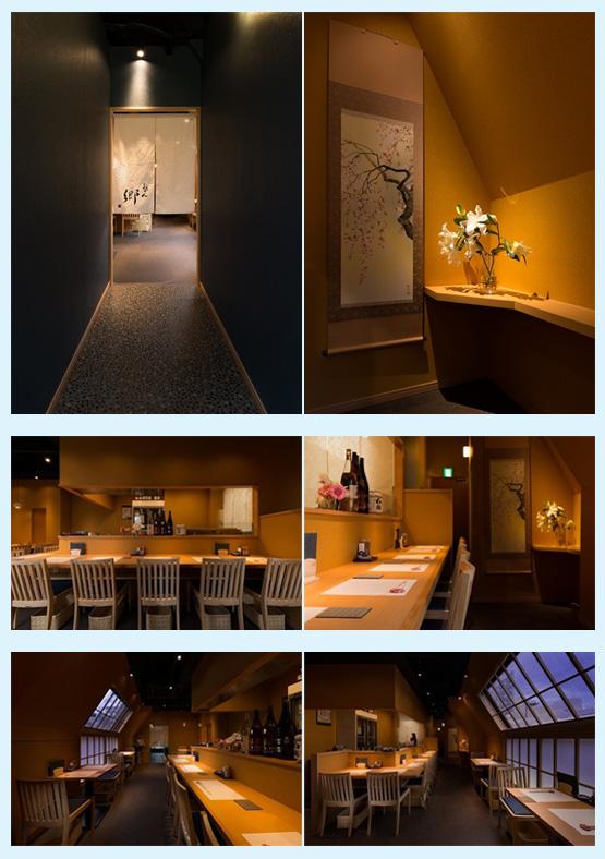 和食店・寿司屋・うどん屋・蕎麦屋 内装デザイン事例13