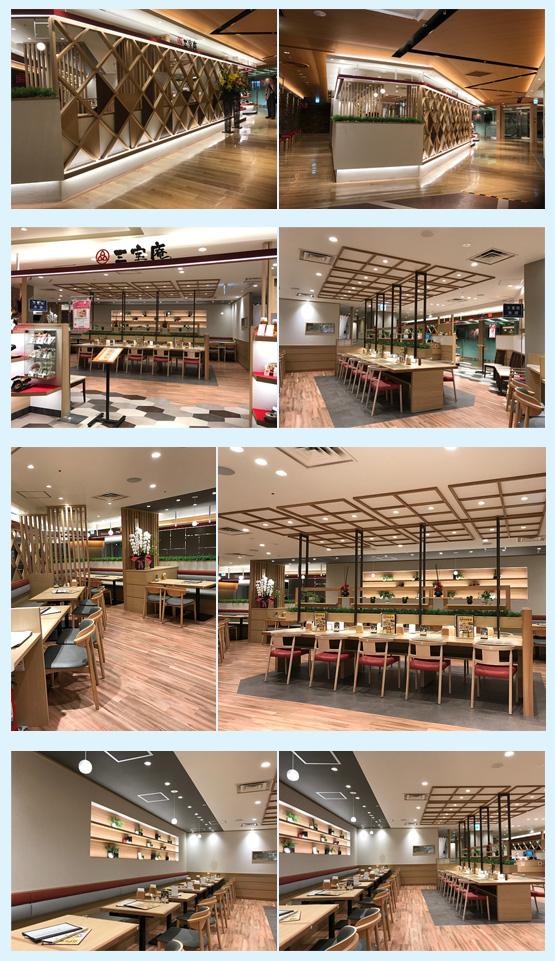和食店・寿司屋・うどん屋・蕎麦屋 内装デザイン事例29
