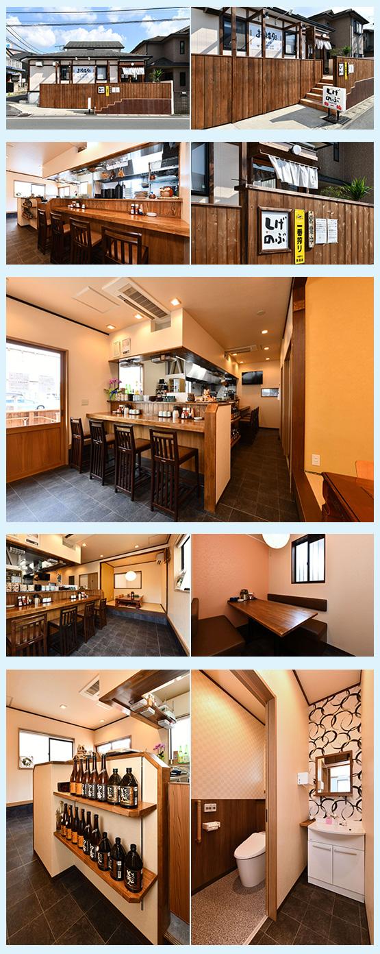 和食店・寿司屋・うどん屋・蕎麦屋 内装デザイン事例10