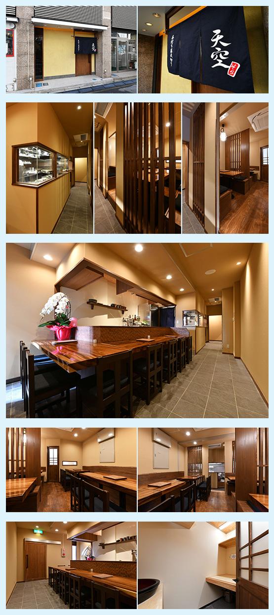 和食店・寿司屋・うどん屋・蕎麦屋 内装デザイン事例11