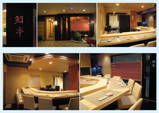 和食店・寿司屋・うどん屋・蕎麦屋 内装デザイン事例50