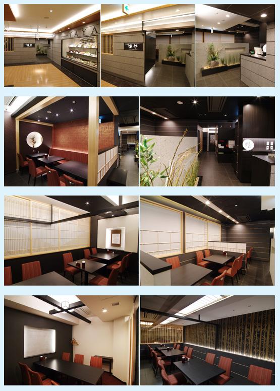 和食店・寿司屋・うどん屋・蕎麦屋 内装デザイン事例23