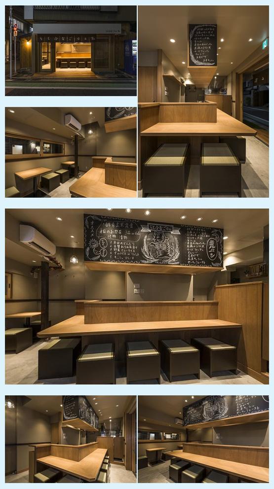 和食店・寿司屋・うどん屋・蕎麦屋 内装デザイン事例27