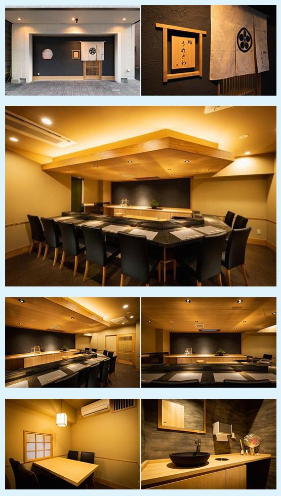 和食店・寿司屋・うどん屋・蕎麦屋 内装デザイン事例3