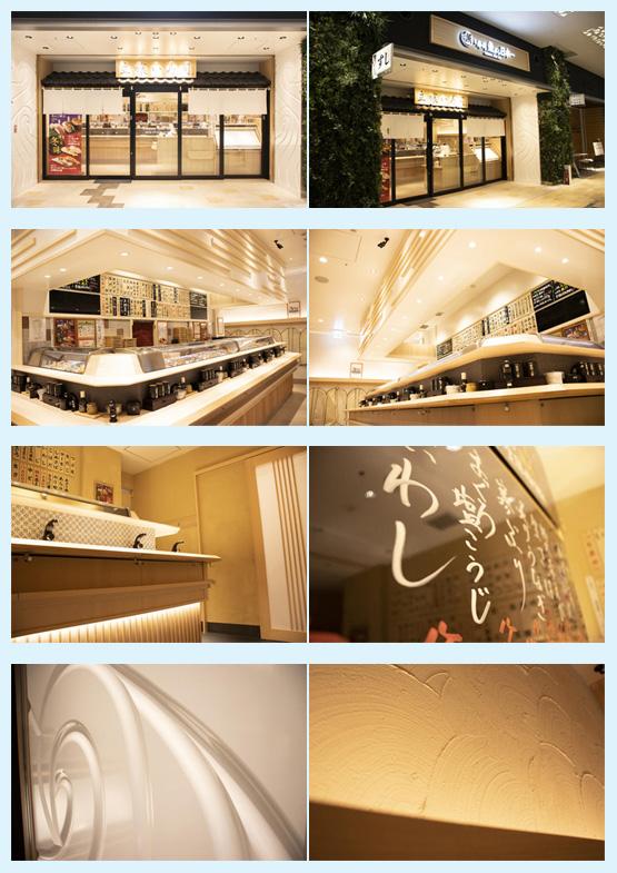 和食店・寿司屋・うどん屋・蕎麦屋 内装デザイン事例48