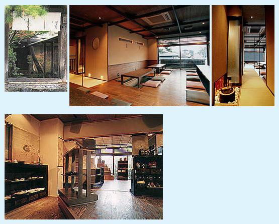 和食店・寿司屋・うどん屋・蕎麦屋 内装デザイン事例70