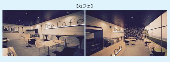 店舗デザイン イメージ画像・パース事例52