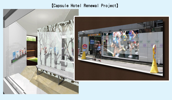 店舗デザイン イメージ画像・パース事例12