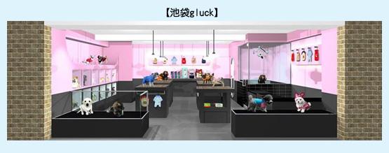 店舗デザイン イメージ画像・パース事例14